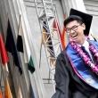 UC Berkeley School of Public Health Commencement, 2015.