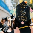mortar board - caribbean grad, now hotter by 2 degrees