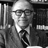Professor Emeritus Chin Long Chiang